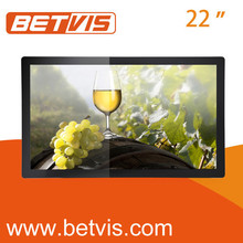 Highly stable hot promotional lcd ad 1080p media player 22 inch