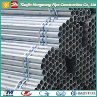 galvanized steel pipe manufacturers china and low price