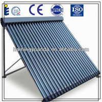 Split Pressurized parabolic solar concentrator