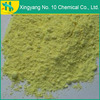 AC Foaming Agent For Sealed Cell Sponge Rubber