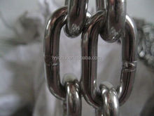 double pitch stainless steel link chain