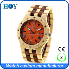 Handmade 3atm waterproof men wood watch , wooden wrist watch with top quality bewell wood watch