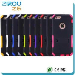 custom design mobile phone case for iphone 6 4.7'', KING DUN case for mobile phone, for iphone 6 mobile phone case