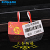 SINMARK ZB7830H.N1000 jewelry printable price tags