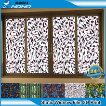 No Glue Cling Window Film Frosted Privacy Glass Office & Bathroom window stickker
