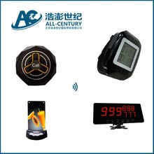 wireless paging system for restaurant,wireless sound transmitter,restaurant table service call