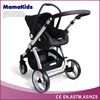 Europe standard baby stroller 3 in 1 EN1888 travel system China