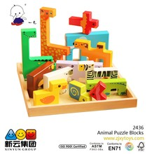 wooden Animal Puzzle Blocks color building blocks 2015 new toys