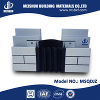 flanged rubber expansion joint/expansion joint sealant for ceiling walls (MSQDJZ)