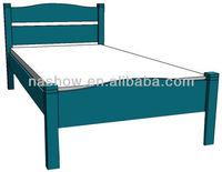 nursery/infant/kids/children/baby/junior/toddler bed