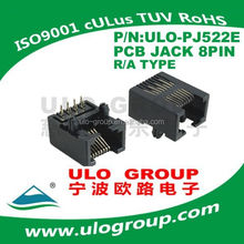 High quality best-selling dc jack connector for power supply from ULO