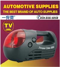 air pump tire inflator / plastic air compressor