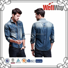 online shopping for wholesale clothing of men clothes for summer import clothing from china