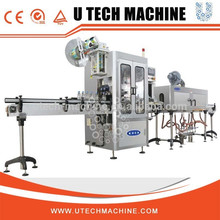 2015 new design shrink sleeve labeling machine