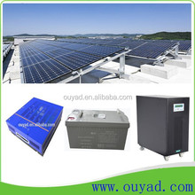 10kw solar power system, solar panel photovoltaic with cheap price