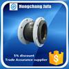 ansi/din standard epdm vulcanized rubber expansion joint