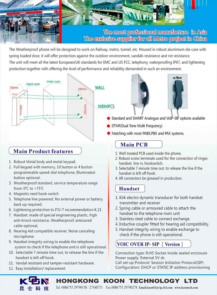 emergency-telephone-knzd-05-252995_2b.jpg