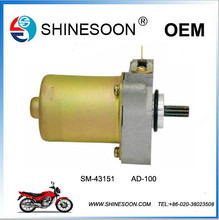 wholesale cheap electric motor for selling for bike motorcycle