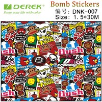 printable Graffiti art graphic car sticker bomb vinyl wrapping