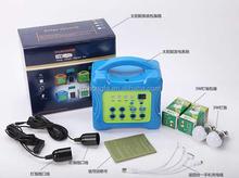 20w 9ah portable solar power generator system solar power kits