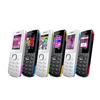 /p-detail/la-etiqueta-privada-de-tel%C3%A9fono-m%C3%B3vil-de-peque%C3%B1o-tama%C3%B1o-mini-tel%C3%A9fono-m%C3%B3vil-dual-del-sim-con-300004906285.html