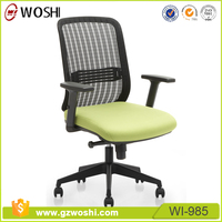 WOS Mesh office staff chair fabric chair swivel chair with armrest china manufacturer