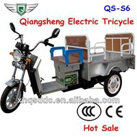 Cargo Tricycle Electric Rickshaw Three Wheeler Motorcycle