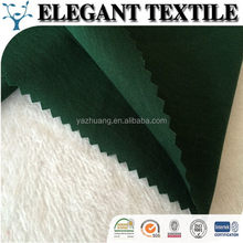 Elegant Textile cotton polyester yarn for weaving fabric