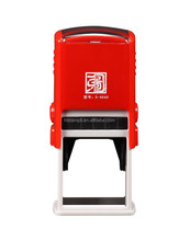 customize for bank deposit slip self inking rubber time stamping