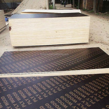 18mm joint core black phenolic film faced shuttering plywood prices