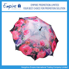 New design color frame famous brand unique umbrella