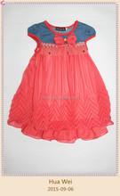 2015 summer girl professional ballet tutu baby dresses