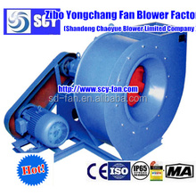 Waste gas desulfurization tower applied FRP anti corrosion fan/Exported to Europe/Russia/Iran