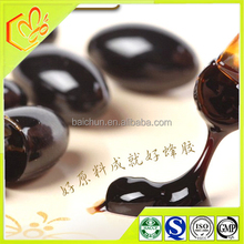 GMP Supplier Healthcare Products Propolis Extract Pollution Free Propolis Soft Capsule