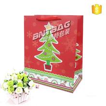 Christmas gift paper bag for packing.xmas gift shopping packaging bag