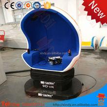 9D Egg Cinema Virtual Dynamic Motion Rides For 5D 7D 9D Cinema In Amusement Rides