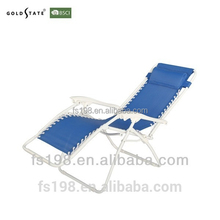 fashion folding relaxation chaise longue