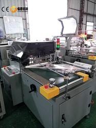 CHY4550ALC176 auto L type designed heat sealer