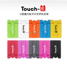 Factory direct sell low cost silicone mobile phone card holder with stand