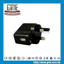 6w power charger/adapter for wall-mount type adapter