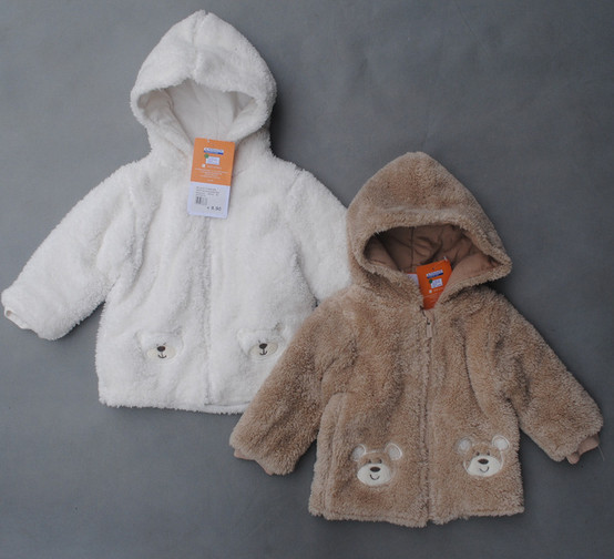 Куртка для девочек Baby  1111-wt0830