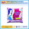 Super absorbent Soft breathe Anion Sanitary Napkin Manufacturer