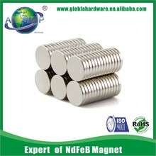 Permanent Magnet 45*25 N42 Neodymium Cylinder Magnetic