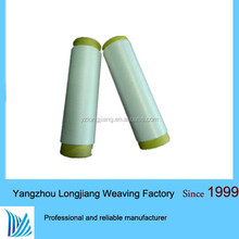 Spandex Covered Nylon6 wrapped yarn 2012/7F