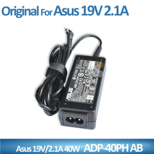 Hot sale for Asus ac dc adapter 19V 2.1A 40W 2.5*0.7mm with high quality