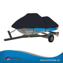 trailerable 600D fabric jet ski cover