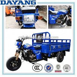 cheap manufacturer 4 stroke 3 wheel trike chopper for sale
