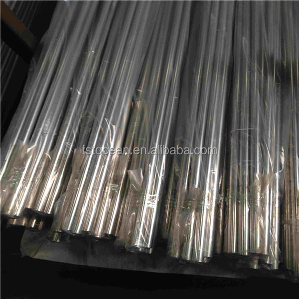 stainless steel coil (57).jpg