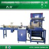 Automatic PE Film Heat Shirnk Packing Machine with shrink tunnel