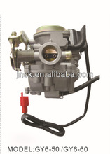 High quality Motorcycle chinese products engine parts CARBURETOR GY6-50/GY6-60